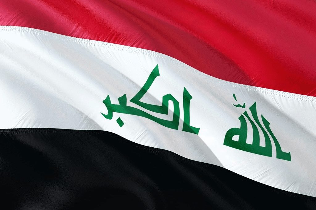 Iraq dismisses MP's request that Germany, France, and Australia proposed to pull back soldiers