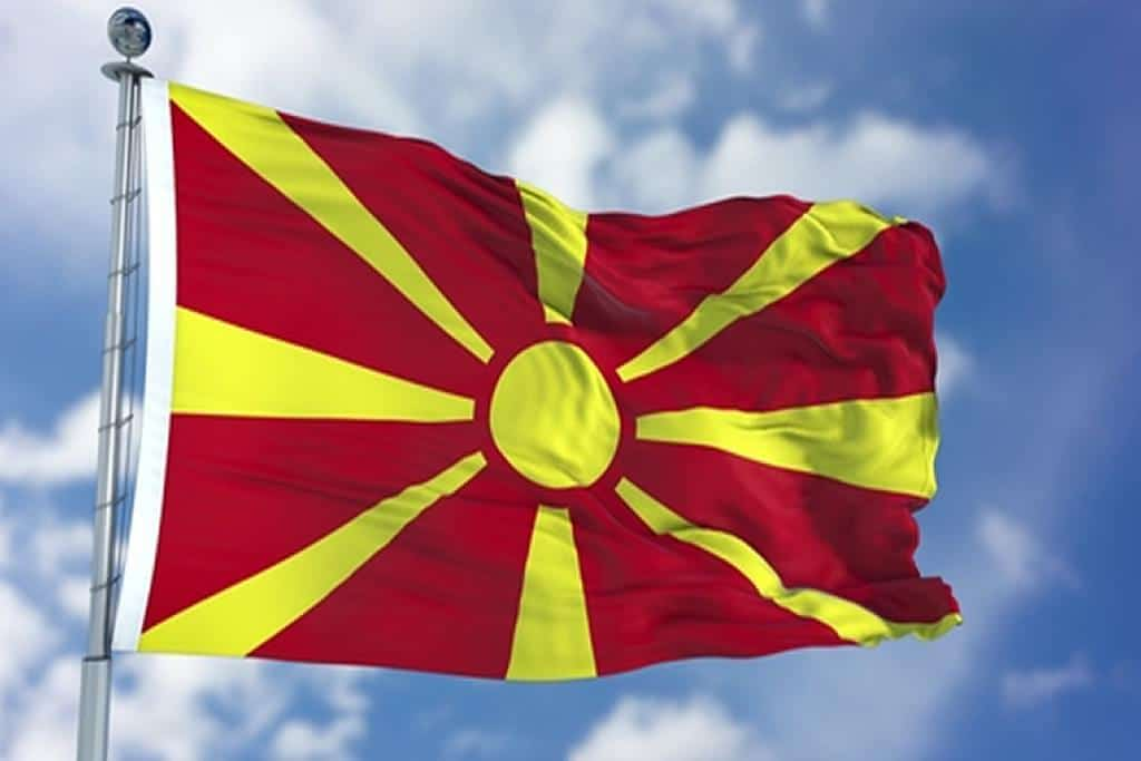 Macedonia to join NATO finally