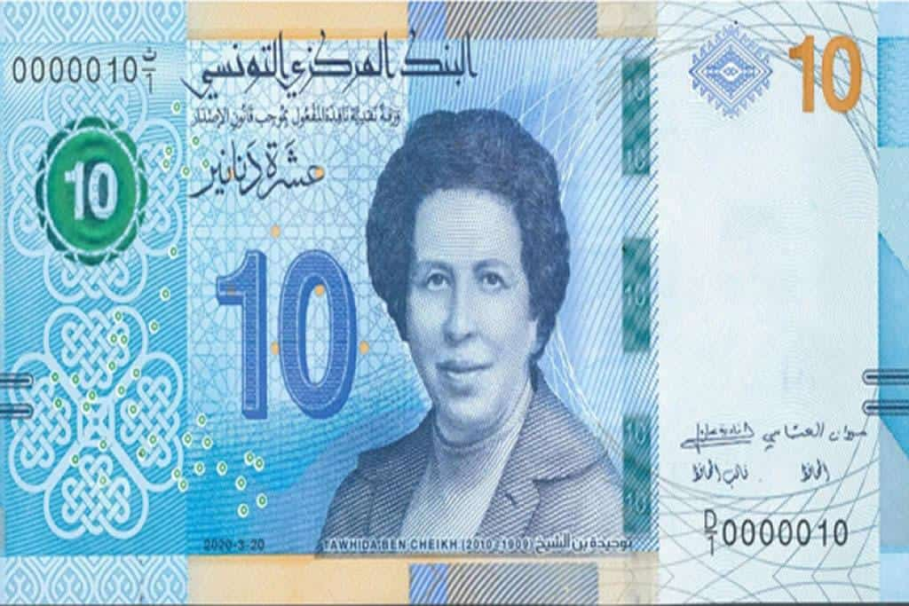 Tawhida Ben Cheikh is honored by 10 dinars banknote by Tunisia