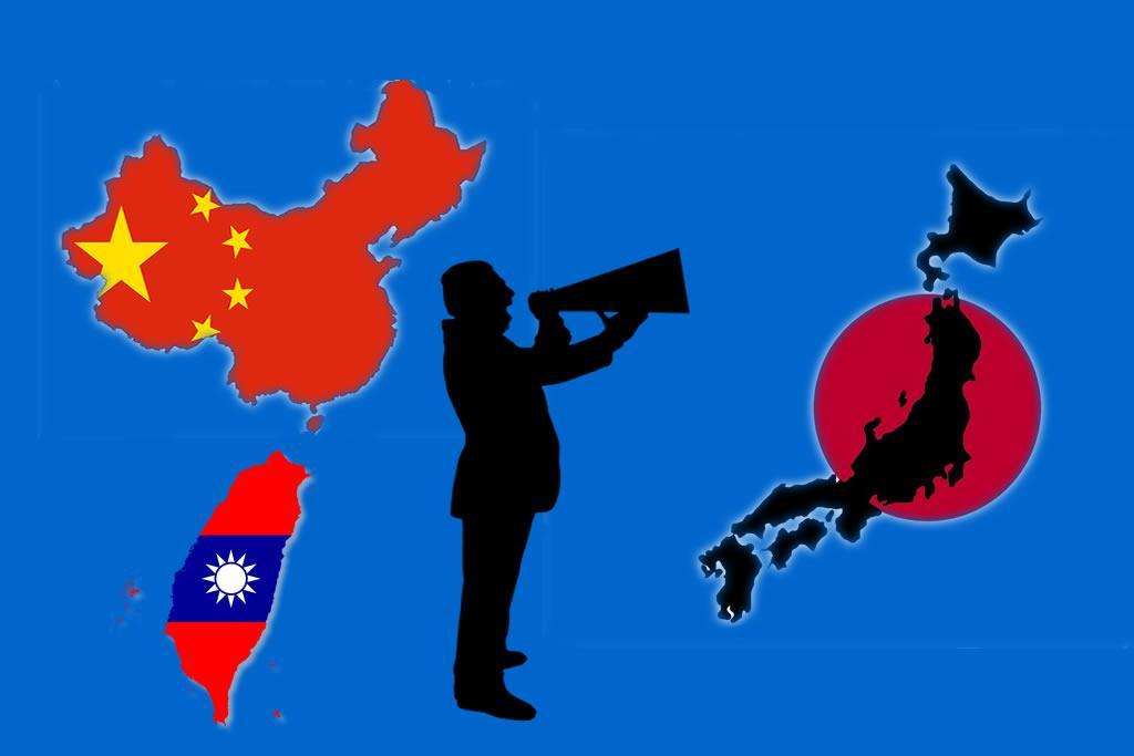 Renaming of islands angers China, Taiwan