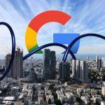 Google Fiber 150x150 - Home