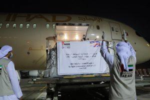 UAE medical aid arriving United Kingdom