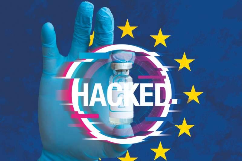 Highest Efficacy Vaccine Regulatory Documents Hacked From EMA Server