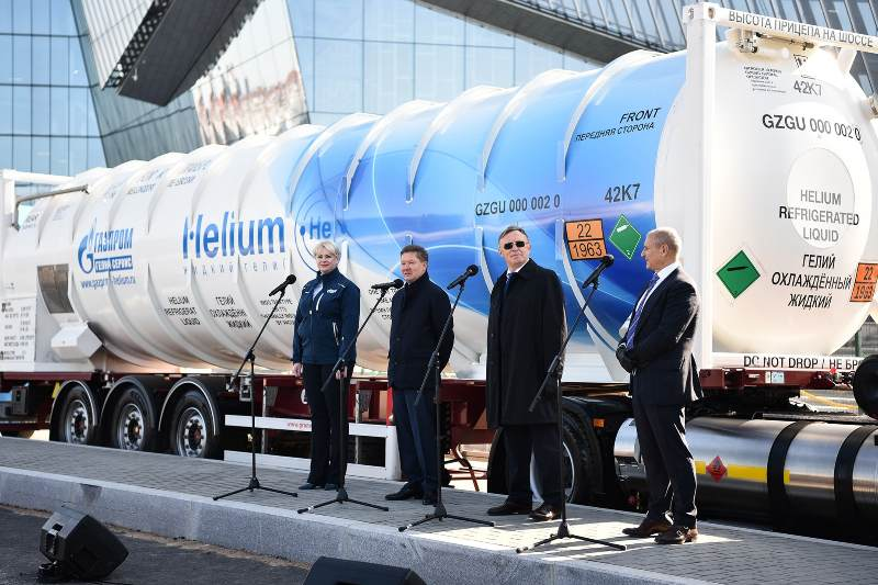 Why Russia Is Moving Closer To Helium Production?