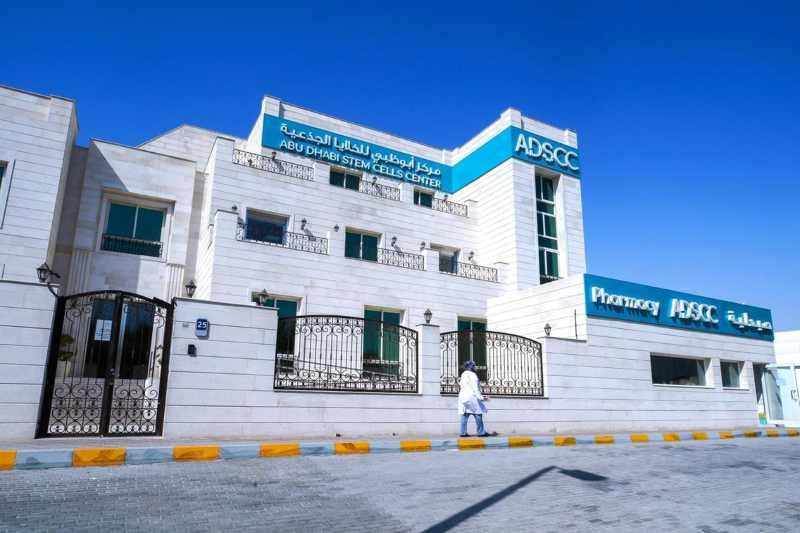 Abu Dhabi's Stem Cell Center successfully treats hematomas