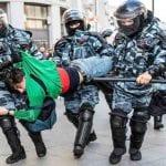 Governments repression tool
