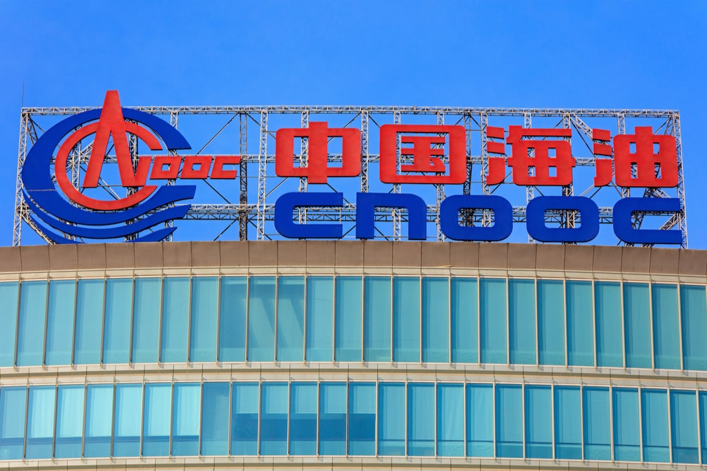 China National Offshore Oil min - Home