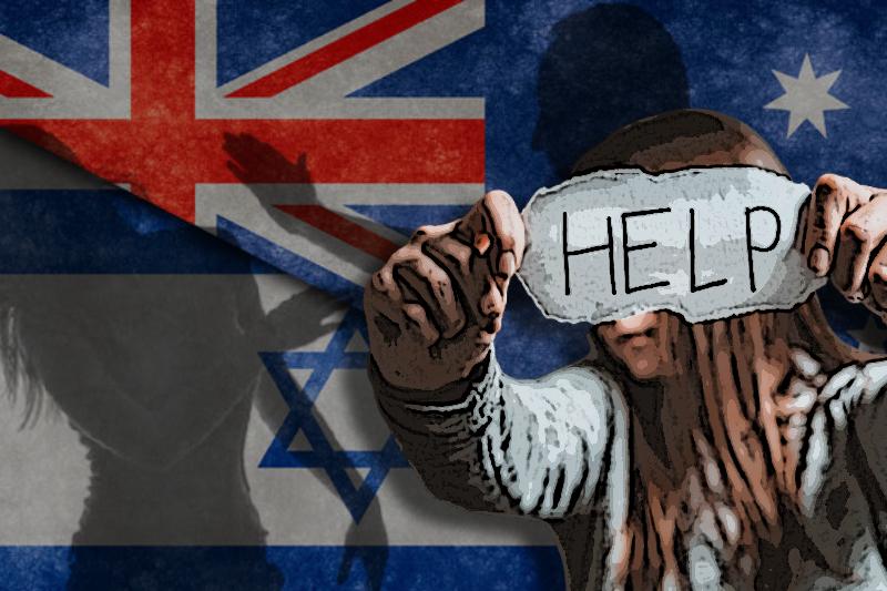 israel domestic violence