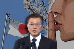 South Korean President cancels trip to Japan Olympics over lewd remarks by diplomat