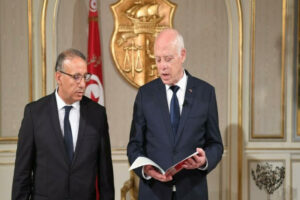 Tunisia government appoints Ridha Gharsallaoui as national security advisor