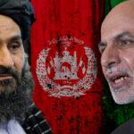 afghanistan taliban control