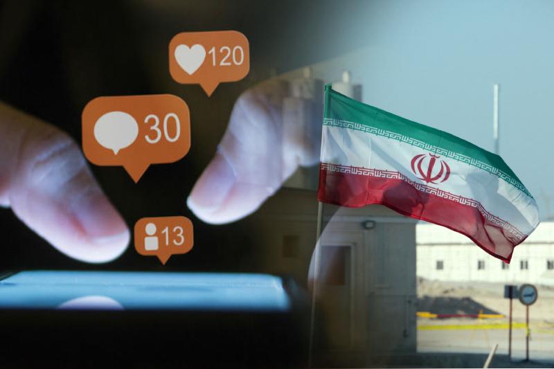 Iran New Bill Over Internet Control To Hurt Business