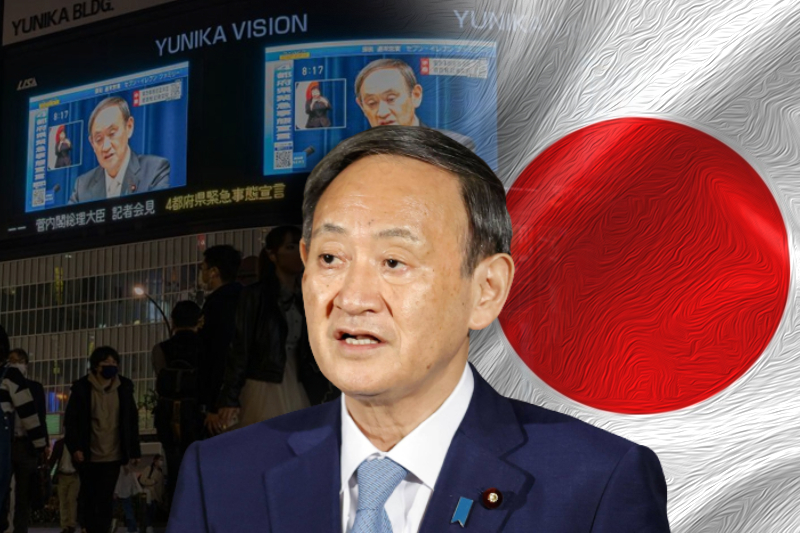 Japan's Suga likely to face challenge in upcoming LDP party leader poll