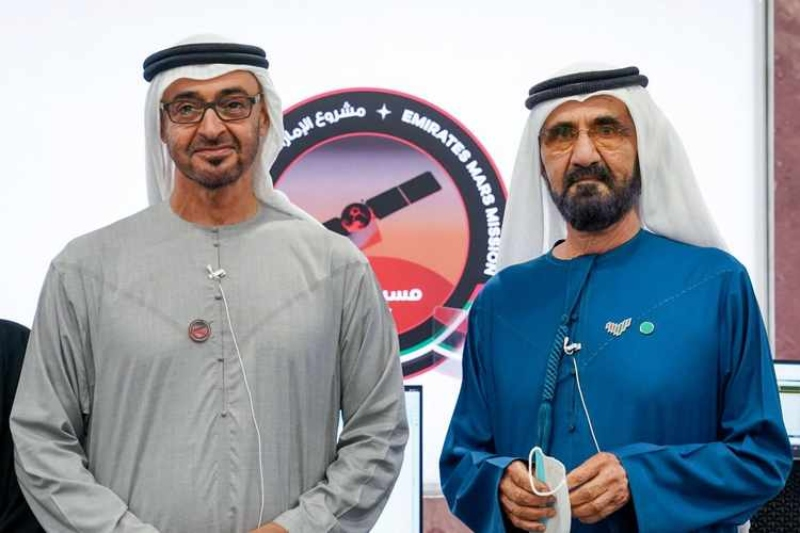 UAE launches 50 projects marking golden jubilee of the emirate: a leap towards mounting economic progress