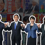 japans election seems to head towards a runoff