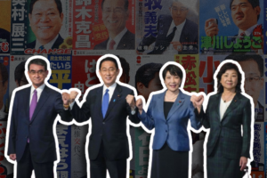 Japan's Election Seems to Head Towards a Runoff