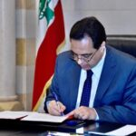 financial needs hurry the government formation in lebanon imf may finally help